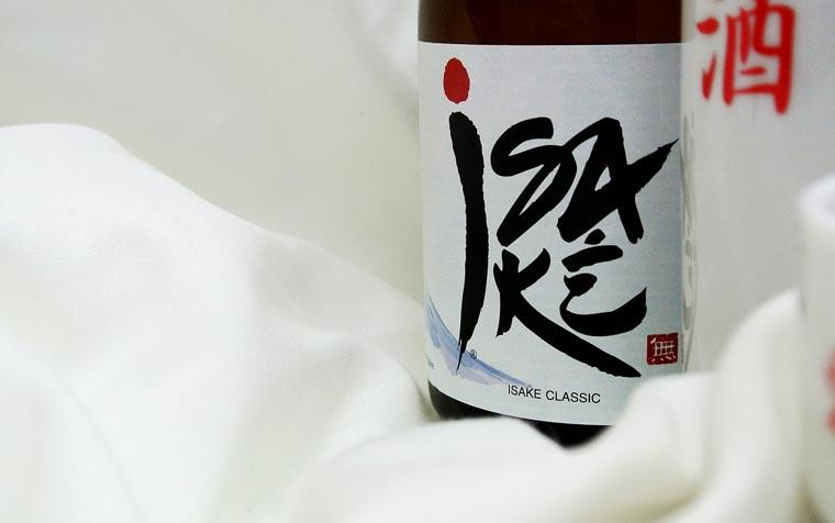 Isake-Classic