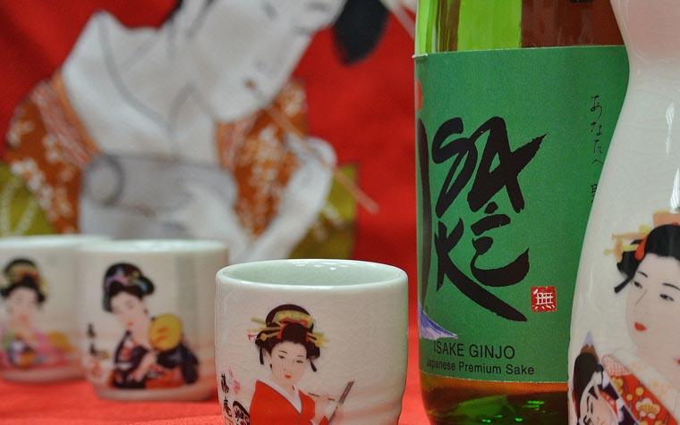 Ginjo-50